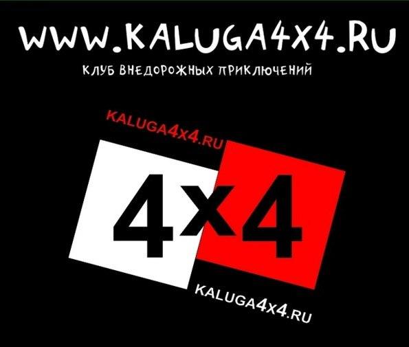 x_4faf4f3e