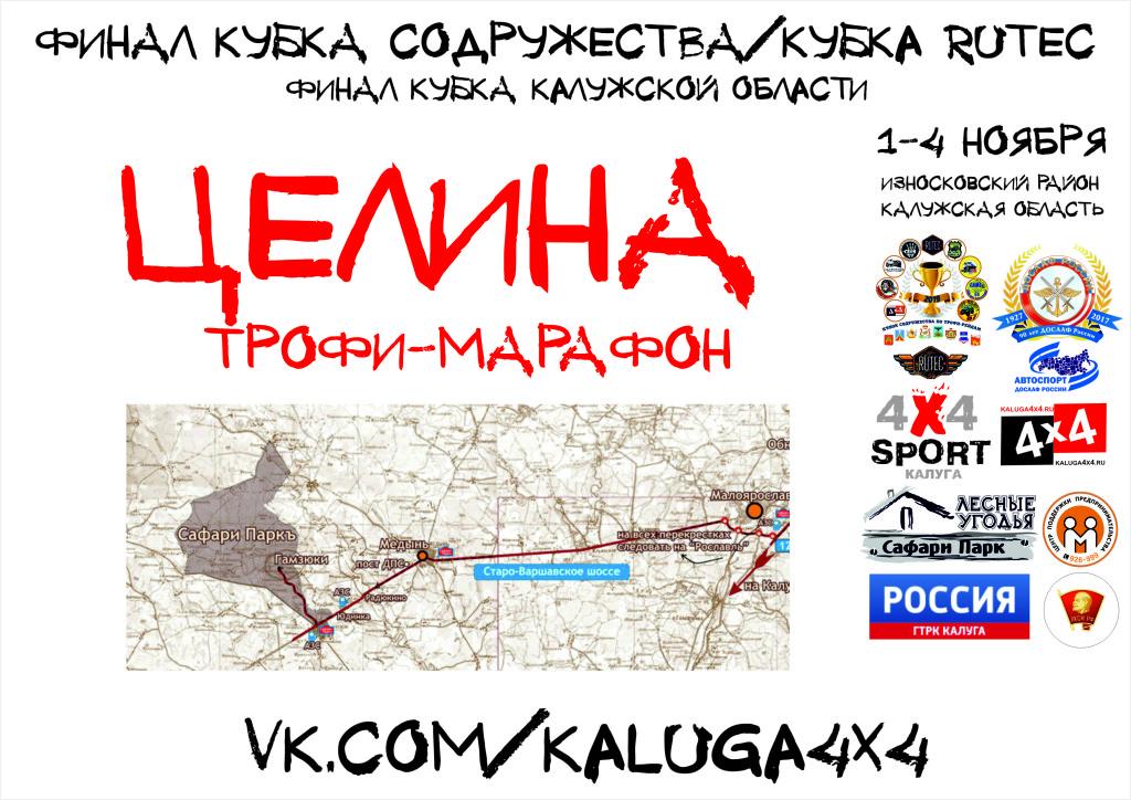 Резервная_копия_Celina_19